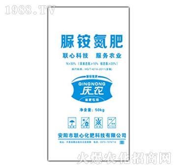 脲铵氮肥-庆农-肥沃特