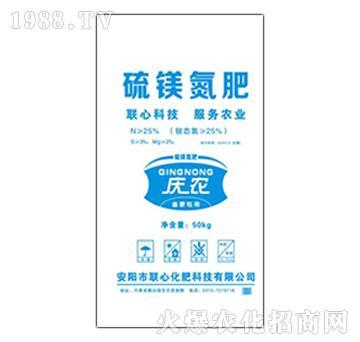 硫镁氮肥-庆农-肥沃特