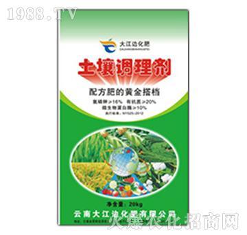 土壤调理剂-肥沃特