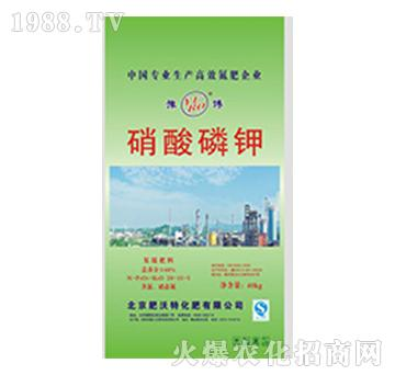 硝酸磷钾-肥沃特