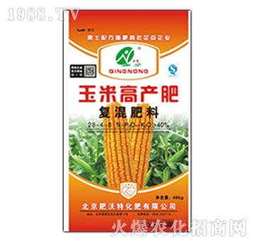 复混肥料28-4-8-玉米高产肥-肥沃特