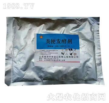 粪便发酵剂-金山生物