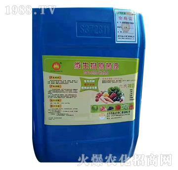 微生物原菌液(桶)-金