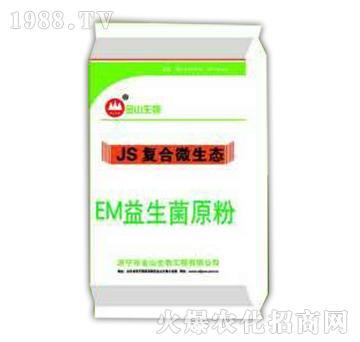EM益生菌云粉-JS复