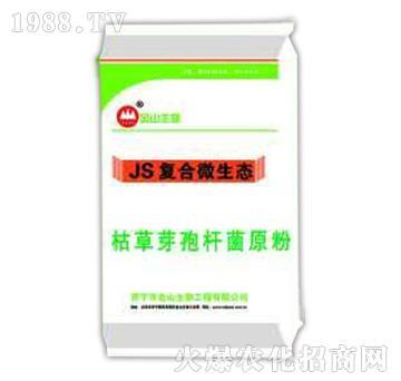 枯草芽孢杆菌原粉-JS