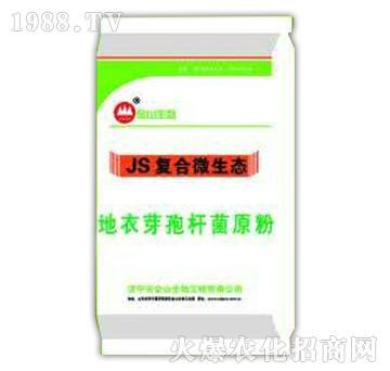 地衣芽孢杆菌原粉-JS