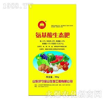 氨基酸生态肥-金山生物