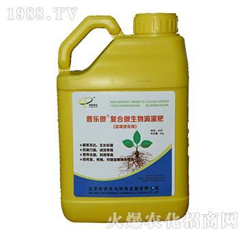 普乐微瓜菜类专用菌肥-