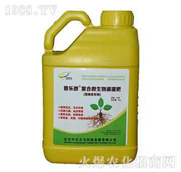普乐微茄果类专用菌肥-