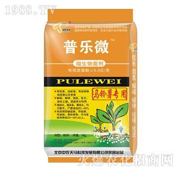普乐微马铃薯菌剂-中农