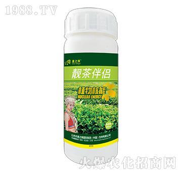 �n茶伴�H-植物核能-星之�