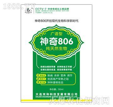 广谱型神奇806-双和科技