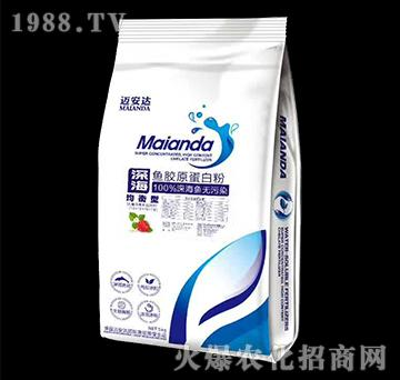 均衡型深海鱼胶原蛋白粉18-18-18-TE-迈安达