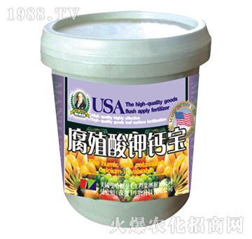 腐植酸钾钙宝-德化