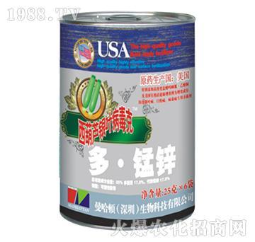 多・锰锌(西葫芦银叶病毒克)-德化