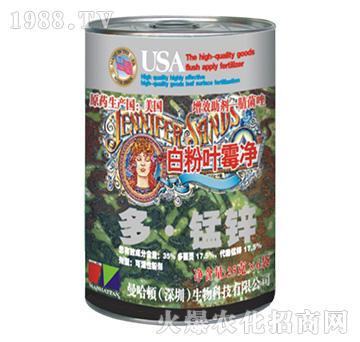 多・锰锌(白粉叶霉净)-德化
