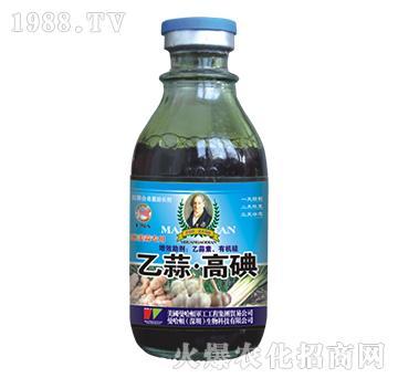乙蒜・高碘(葱姜蒜)-德化
