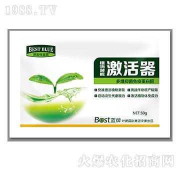 植物��能激活器-碧斯特