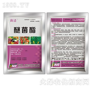 70%醚菌酯-菌清-德化