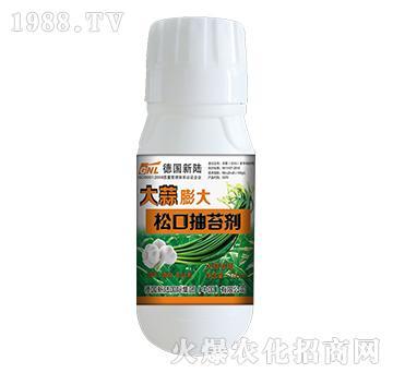 大蒜膨大松口抽苔剂-德化