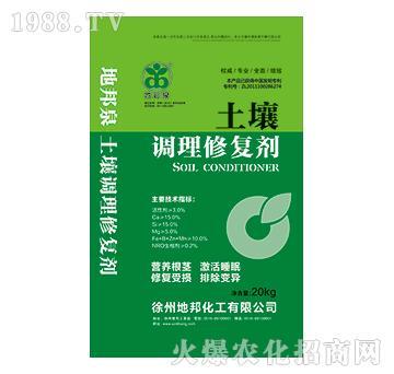 土壤调理修复剂-地邦泉