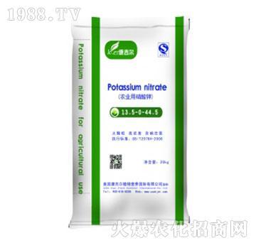 硝酸钾13.5-0-44.5(颗粒)-昌农