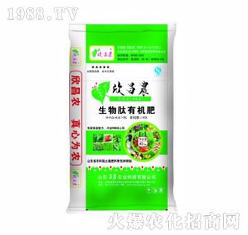 40kg生物肽有机肥-昌农
