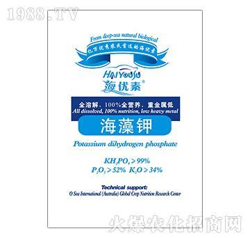 海藻钾-海优素-维亚利特
