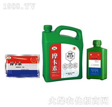 广谱型抑菌精华液(组合)-摩卡素-强芯国际