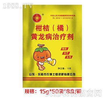 柑桔(橘)黄龙病治疗剂-农博士