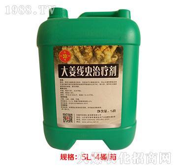 大姜线虫治疗剂-农博士