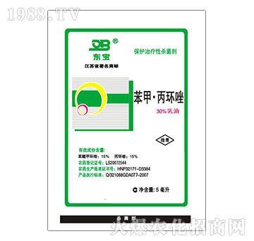 30%苯甲・丙环唑-东宝