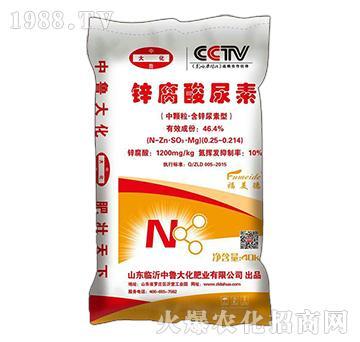40kg锌腐酸尿素-中鲁大化