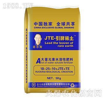 引酵稀土水溶肥(高磷)18-25-10+TE-若尔斯