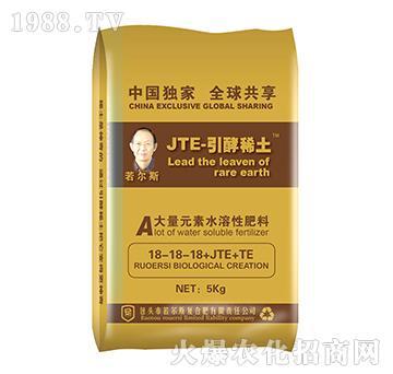 引酵稀土水溶肥(平衡)18-18-18+TE-若尔斯