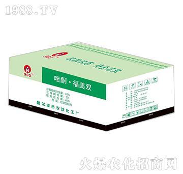 45%唑酮福美双-农欢