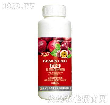 百香果专用微生物菌肥-