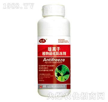 暖离子植物磁化防冻剂-