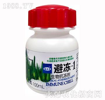 生物抗冻剂-避冻-1-