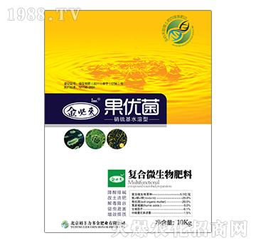 硝硫基水溶型肥料-果优