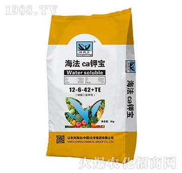 海法钾宝12-6-42+TE(磷酸二氢钾型)-洛普丰-海法