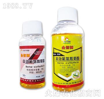 5%高效氟氯氰菊酯-金佰树-沐丹阳