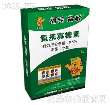氨基寡糖素-福哇霜敬-中农美邦