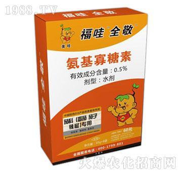 氨基寡糖素-福哇全敬(茄科专用)-中农美邦