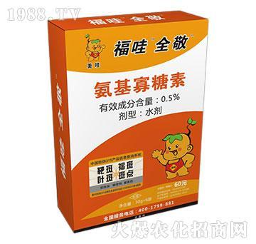 氨基寡糖素-福哇全敬(靶斑褐斑叶斑斑点)-中农美邦