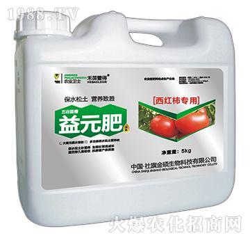 西红柿专用五谷酒糟益元