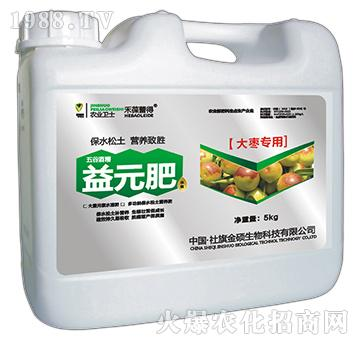 大枣专用五谷酒糟益元肥