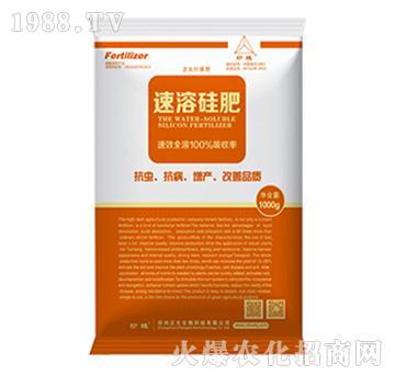 1000g速溶硅肥(水稻专用)-正大生物