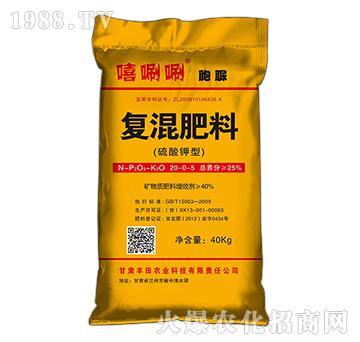 硫酸钾型复混肥20-0-5-嘻唰唰-丰田农业