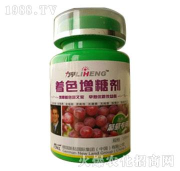 葡萄专用着色增糖剂-力亨-德化